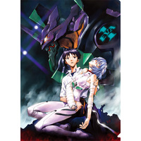 Plastic Folder - Evangelion / Rei & Shinji & Unit-01