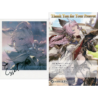 Postcard - Illustrarion card - GRANBLUE FANTASY / Tien