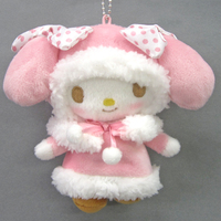Key Chain - My Melody
