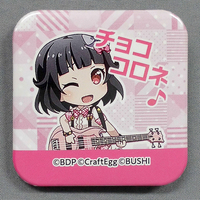 Square Badge - BanG Dream! / Ushigome Rimi