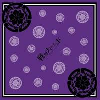 Scarf - Sengoku Night Blood