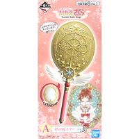Mirror - Card Captor Sakura