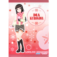 Plastic Folder - Love Live! Sunshine!! / Kurosawa Dia