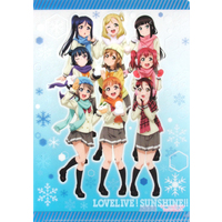 Plastic Folder - Love Live! Sunshine!!