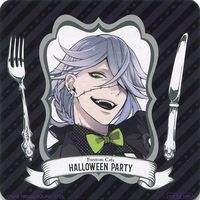 Coaster - Black Butler / Undertaker