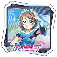 Acrylic Badge - Love Live! Sunshine!! / Watanabe You