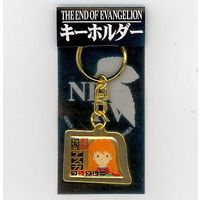 Key Chain - Evangelion / Asuka Langley