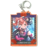 Acrylic Key Chain - BanG Dream! / Imai Risa
