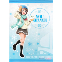Plastic Folder - Love Live! Sunshine!! / Watanabe You