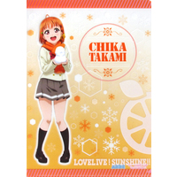 Plastic Folder - Love Live! Sunshine!! / Takami Chika