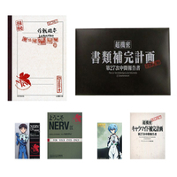 (Full Set) Notebook - Evangelion / Rei & Shinji