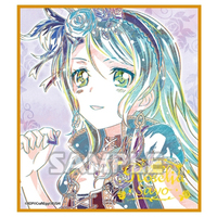 Trading Illustration Card - Ani-Art - BanG Dream! / Hikawa Sayo