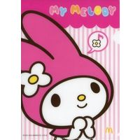 Plastic Folder - My Melody