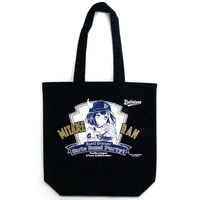 Tote Bag - BanG Dream! / Mitake Ran