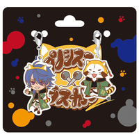 Key Chain - Araiguma Rascal / Arisugawa Dice