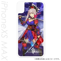 iPhoneXS Max case - Smartphone Cover - Fate/Grand Order / Miyamoto Musashi (Fate Series)