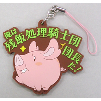Rubber Strap - The Seven Deadly Sins / Hawk