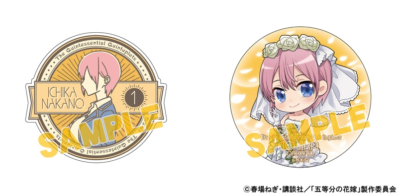 Stickers - Gotoubun no Hanayome (The Quintessential Quintuplets) / Nakano Ichika