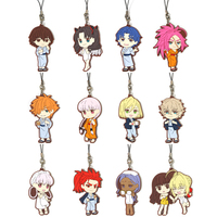 (Full Set) Rubber Strap - Kyun-Chara Illustrations - Fate/EXTRA