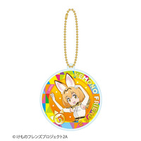 Key Chain - Kemono Friends / Serval