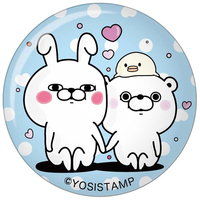 Badge - YOSISTAMP