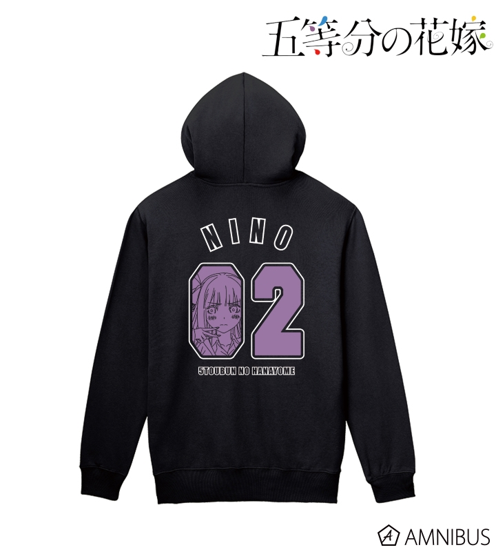 Hoodie - Gotoubun no Hanayome (The Quintessential Quintuplets) / Nakano Nino Size-XL