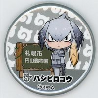 Badge - Kemono Friends