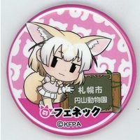 Badge - Kemono Friends / Fennec