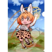 Plastic Folder - Kemono Friends / Serval