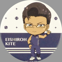Coaster - Prince Of Tennis / Kite Eishirou