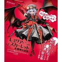Figure - Touhou Project / Remilia Scarlet