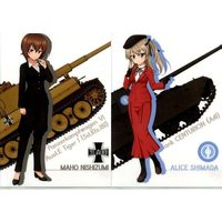 Plastic Folder - GIRLS-und-PANZER / Shimada Arisu & Maho