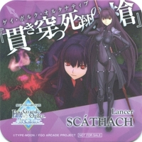 Coaster - Fate/Grand Order / Lancer & Scathach