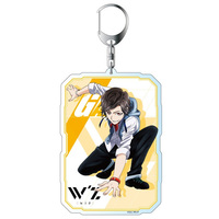 Big Key Chain - Hand Shakers / Kishiwada Gai