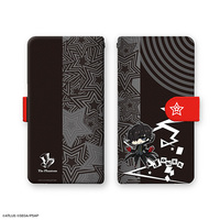 Smartphone Cover - Persona5 / Protagonist
