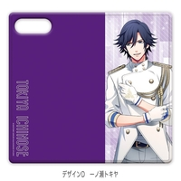 Smartphone Wallet Case for All Models - UtaPri / Tokiya Ichinose