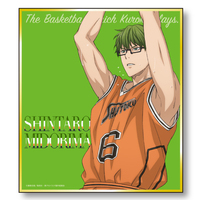Illustration Panel - Kuroko's Basketball / Midorima Shintarou