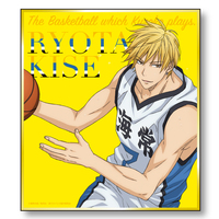 Illustration Panel - Kuroko's Basketball / Kise Ryouta