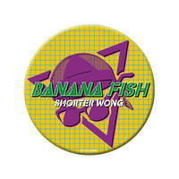 Mirror - Can Mirror - BANANA FISH / Shorter Wong