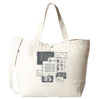 Shoulder Bag - BANANA FISH