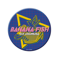 Mirror - Can Mirror - BANANA FISH / Okumura Eiji