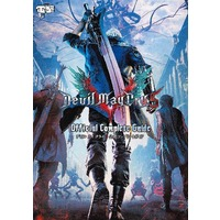 Book - Devil May Cry