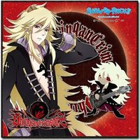 Hand Towel - Microfiber Towel - SHOW BY ROCK!! / Aion