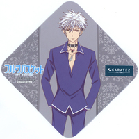 Coaster - Fruits Basket / Souma Hatsuharu