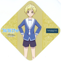 Coaster - Fruits Basket / Souma Momiji