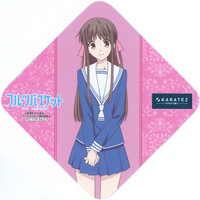 Coaster - Fruits Basket / Honda Tooru