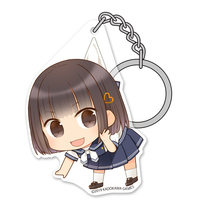 Tsumamare Key Chain - LoveR