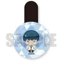 Glass marker - Cable Clip - Star-Myu (High School Star Musical) / Tsukigami Kaito (Star-Mu)