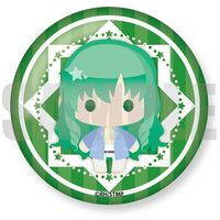 Badge - Star-Mu (High School Star Musical) / Yuzuriha Christian Lion (Star-Mu)