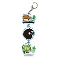 Key Chain - The Seven Deadly Sins / King
